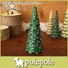 polepoleなみなみクリスマスツリーL/グリーン