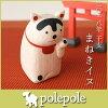 polepoleぽれぽれ2018干支まねきイヌ