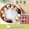 polepole豆干支わっぱ木箱入十二支セット