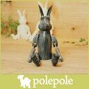 ぽれぽれ ( polepole ) 木製 雑貨 不思議の国のウサギ / グレー Lサイズ 【RCP】.