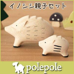 ぽれぽれ polepole 親子セット...