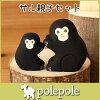 polepoleぽれぽれ動物親子セット/サル