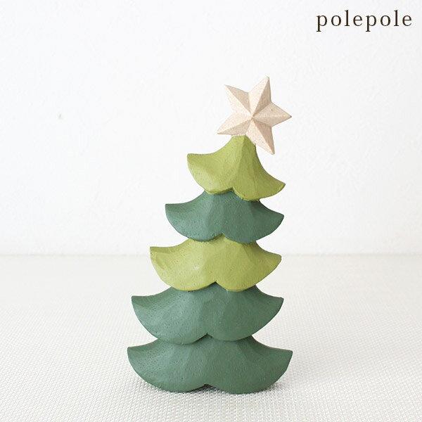 ぽれぽれ polepole クリスマスコレクション ヨウルシリーズ グリーンツリー Mサイズ