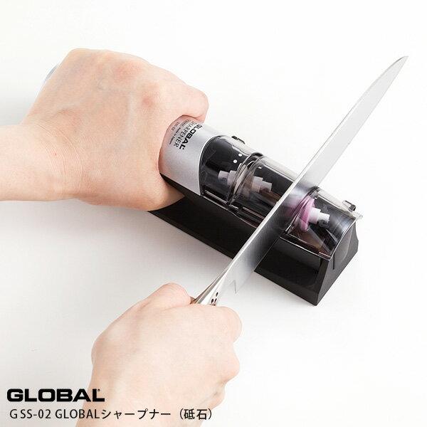 GLOBALグローバル包丁グローバルシャープナー(砥石)GSS-02両刃用 正規販売店  あす楽