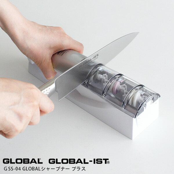 GLOBALグローバル&グローバルイスト専用グローバルシャープナープラス(砥石)GSS-04両刃用 正規販売店  あす楽