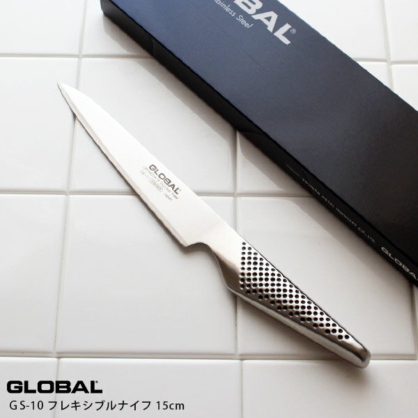 GLOBAL グローバル包丁 GS-11 フレキシブルナイフ 15cm ( 野菜や果物皮むき 極薄スライス ) 【 正規販売店 】【あす楽】