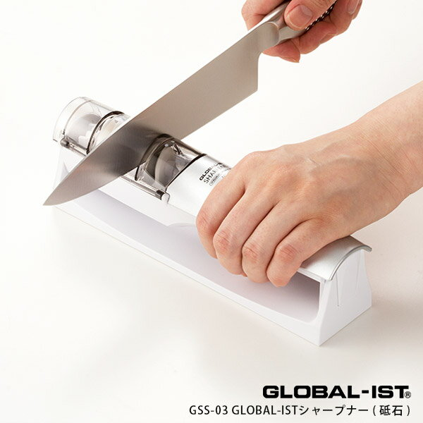 GLOBAL-ISTグローバルイスト専用シャープナー(砥石)GSS-03両刃用 正規販売店  あす楽