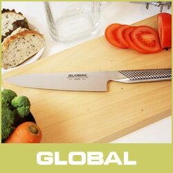 GLOBAL / グローバル包丁 G-2 牛刀 20cm ( 肉切り 野菜切り 菜切り) 【あ…