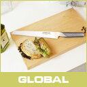 GLOBAL / グローバル包丁 G-9 パン切り 22cm ( パンのカット)【あす楽】....