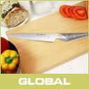 GLOBAL / グローバル包丁 GS-11 フレキシブルナ...