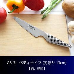 ぺティナイフ