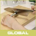 【 メール便 送料無料 】 GLOBAL / グローバル包丁...