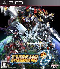 (PS3)第2次スーパーロボット大戦OG(メール便送料無料)(PS3)第2次スーパーロボット大戦OG(特典:...