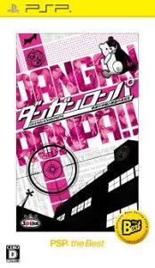 (メール便送料無料)(PSP)ダンガンロンパ 希望の学園と絶望の高校生(PSP the Best)(メール便送料...