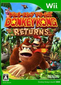 (Wii)ドンキーコング リターンズ(メール便送料無料)(Wii)ドンキーコング リターンズ(新品)
