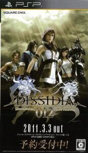 (PSP)ディシディア デュオデシム ファイナルファンタジー(メール便送料無料)(PSP)ディシディア ...