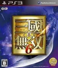 (PS3)真・三國無双6(メール便送料無料)(PS3)真・三國無双6(新品) (2011年3月10日発売)