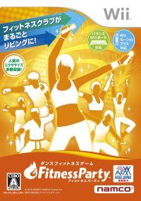 (メール便送料無料)(Wii)Fitness Party(フィットネスパーティー)(メール便送料無料)(Wii)Fitnes...