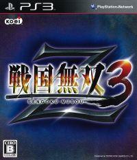 (PS3)戦国無双3 Z(メール便送料無料)(PS3)戦国無双3 Z(新品) (2011年2月10日発売)