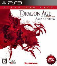 (PS3)Dragon Age: Origins Awakening(ドラゴンエイジ:オリジンズ アウェイクニング)(メール便送...