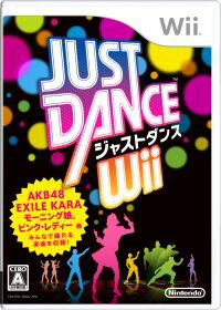 (Wii)JUST DANCE Wii(ジャストダンスWii)(メール便送料無料)(Wii)JUST DANCE Wii(ジャストダン...