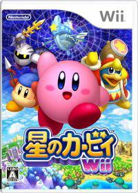 (Wii)星のカービィWii(メール便送料無料)(Wii)星のカービィWii(新品) (2011年10月27日発売)