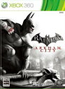 (メール便送料無料)(XBOX360)バットマン アーカムシティ(メール便送料無料)(XBOX360)バットマン...
