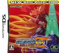 (ネコポス送料無料)(DS)ロックマンゼロコレクション(NEW Best Price! 2000)(ネコポス送料無料)(...