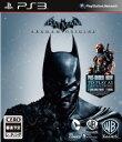 (メール便送料無料)(特典:デスストロークダウンロードコード付き)(PS3)バットマン:アーカムビギ...