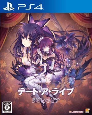 プレイステーション4, ソフト ()(PS4) ()()