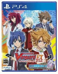(送料無料)(PS4)カードファイト!!ヴァンガード エクス(新品)(取り寄せ)