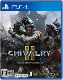 (発売日前日発送)(PS4)Chivalry 2(新品)(2021年6月24日発売)