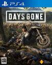 (送料無料)(PS4)Days Gone(デイズゴーン)(新...