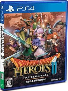 (ネコポス送料無料)(PS4)ドラゴンクエストヒーローズ2 双子の王と予言の終わり(新品)(あ…