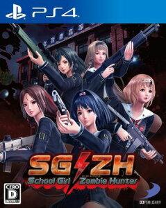 (ネコポス送料無料)(PS4)SG/ZH School Girl/Zombie Hunter(…