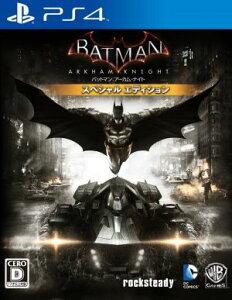 (ネコポス送料無料)(PS4)バットマン:アーカムナイト スペシャルエディション(新品)