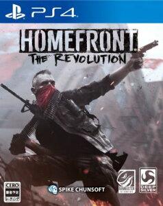 (ネコポス送料無料)(PS4)HOMEFRONT the Revolution(ホームフロント…