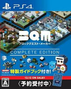 (PS4)アイドルマスター ステラステージ ステラBOX(ネコポス発送不可)(新品)(2017…