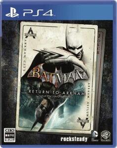 (ネコポス送料無料)(PS4)バットマン:リターン・トゥ・アーカム(新品)(2017年2月23…