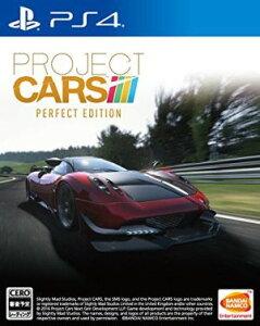 (ネコポス送料無料)(PS4)PROJECT CARS PERFECT EDITION(プロジ…