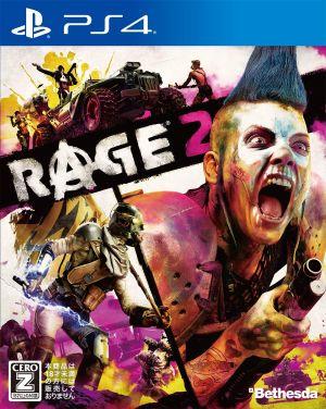 プレイステーション4, ソフト ()(PS4)RAGE 2()()