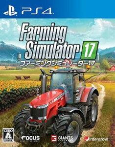(ネコポス送料無料)(PS4)ファーミングシミュレーター17(新品)(2017年3月23日発売…