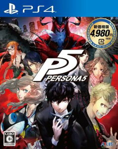 (PS4)蒼の彼方のフォーリズム HD EDITION 限定版(ネコポス発送不可)(新品)(2…