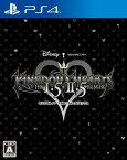 (メール便送料無料)(PS4)キングダムハーツ -HD 1.5+2.5リミックス-(新品)(あす楽対応)