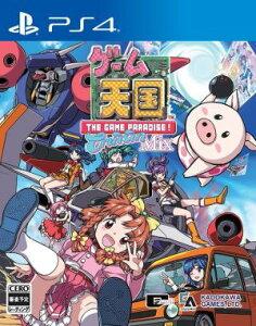 (ネコポス送料無料)(PS4)ゲーム天国 CruisinMix(新品)(2017年11月30日…