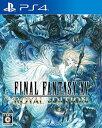 (送料無料)(PS4)ファイナルファンタジー15 ロイヤルエ...
