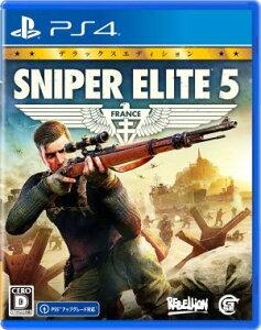 (PS4)信長の野望・大志 TREASURE BOX(ネコポス発送不可)(新品)(2017年1…