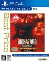 (送料無料)(PS4)バイオハザード7 レジデントイービル ゴールドエディショングロテスクVer.(Best Price)(新品)(あす楽対応)