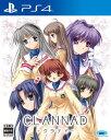 (メール便送料無料)(PS4)CLANNAD(新品)(取り寄せ)