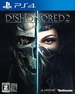 (ネコポス送料無料)(PS4)Dishonored2(ディスオナード2) CERO区分_Z(新…